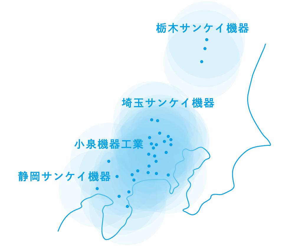 小泉機器 事業所マップ